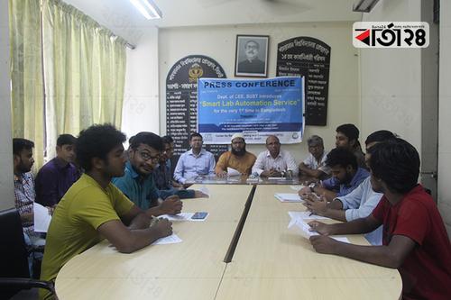 শাবিপ্রবিতে দেশের প্রথম স্মার্ট ল্যাব অটোমেশন চালু