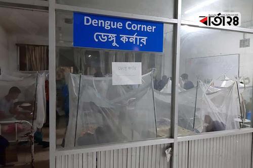 ডেঙ্গু প্রতিরোধে কতটা প্রস্তুত পর্যটন নগরী কক্সবাজার