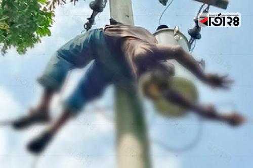 বাগমারায় বিদ্যুৎস্পৃষ্টে পল্লী বিদ্যুৎ কর্মচারীর মৃত্যু