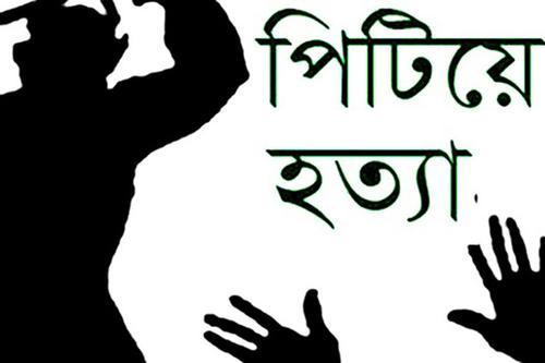 নোয়াখালীতে বাসের হেলপারকে পিটিয়ে হত্যা