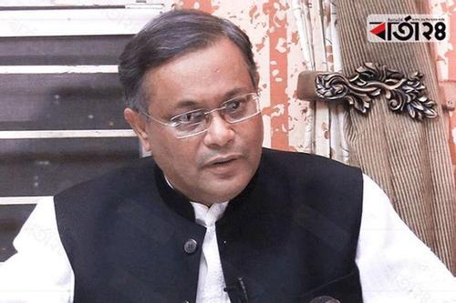 Information Minister to start teaching at DU