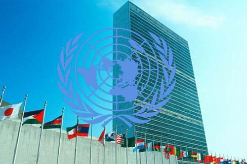 মিয়ানমারের সামরিক ব্যবসায়ীরা মানবাধিকার লঙ্ঘন করেছে