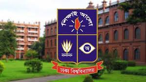DU suspends 69 students over admission scam