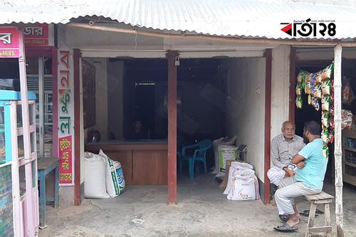 চুয়াডাঙ্গা বিএনপি কার্যালয় এখন মুরগীর খাবারের দোকান