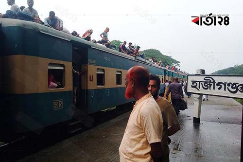 চাঁদপুর-চট্টগ্রাম রুটে ট্রেনে অতিরিক্ত ভাড়া আদায়