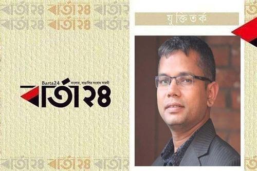 বাংলাদেশ-ভারত: নাগরিকদের দূরত্ব কি বাড়ছে?