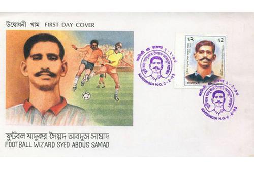 আবদুস সামাদ : ফুটবলের বাঙালি জাদুকর