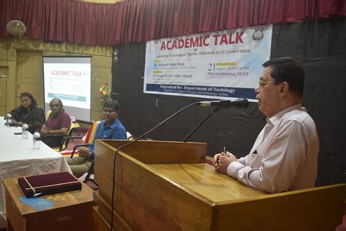 ডোপ টেস্টের মাধ্যমে শাবিপ্রবিতে শিক্ষার্থী ভর্তি