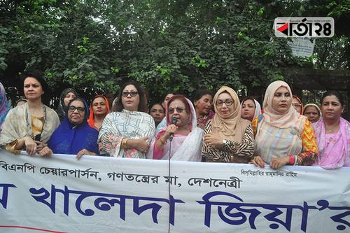 জনগণ খালেদা জিয়াকে মুক্ত করবে: সেলিমা রহমান