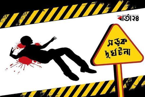 মাদারীপুরে মোটরসাইকেলের ধাক্কায় নারী নিহত