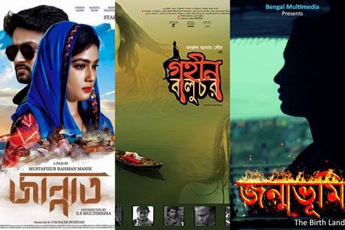 মিলান চলচ্চিত্র উৎসবে বাংলাদেশের ৩ সিনেমা