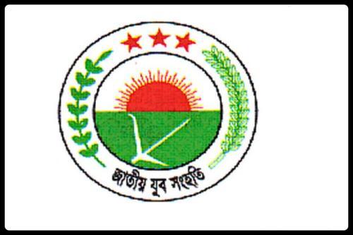 যুব সংহতির ঢাকা দক্ষিণ ও হবিগঞ্জ জেলা কমিটি বিলুপ্ত