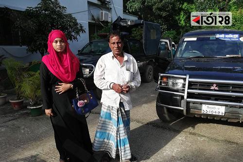 পাসপোর্ট করতে এসে ভুয়া বাবাসহ রোহিঙ্গা তরুণীর কারাদণ্ড