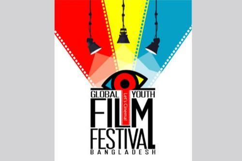 আন্তর্জাতিক চলচ্চিত্র উৎসব এবার ময়মনসিংহে