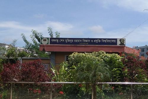 বশেমুরবিপ্রবি'র ভর্তি বিজ্ঞপ্তি