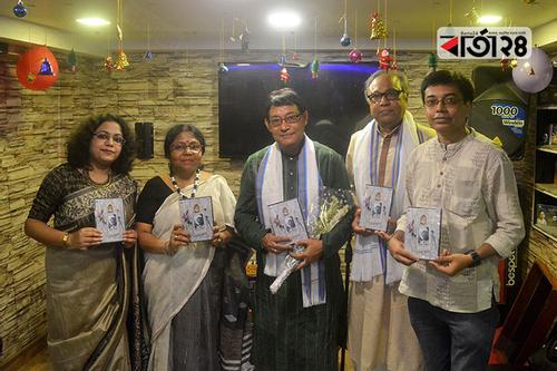কলকাতায় উদ্বোধন হলো 'স্মরণে নজরুল'