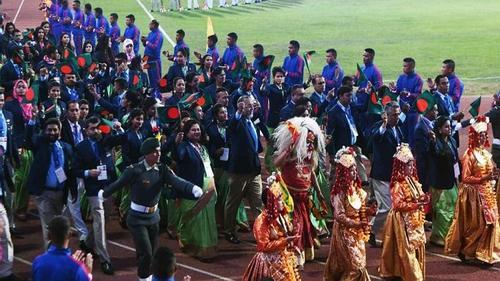 13 S.A Games inaugurated in Kathmandu