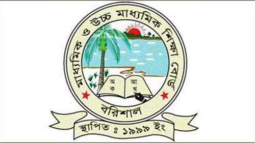 বরিশাল শিক্ষা বোর্ডের নতুন সচিব বাহারুল আলম