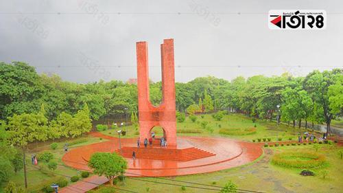 জাহাঙ্গীরনগর বিশ্ববিদ্যালয় খুলছে বৃহস্পতিবার