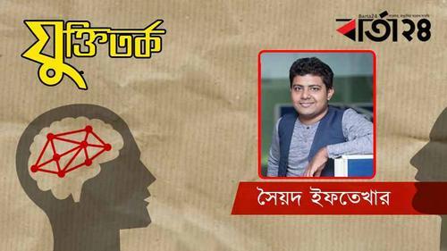 বায়ু দূষণ: দিল্লি বনাম ঢাকা