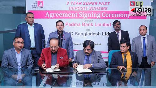LIC signs deal with Padma bank to insure its depositors