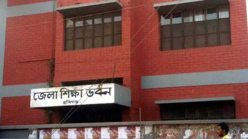মুজিব বর্ষে হবিগঞ্জের স্কুল-মাদ্রাসায় পরিকল্পনা