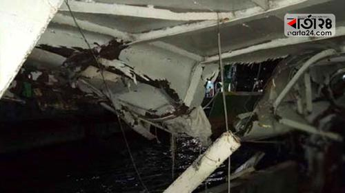 One dead and 15 passengers missing in launch accident