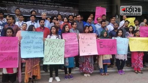 Protests continue over Rumpa murder