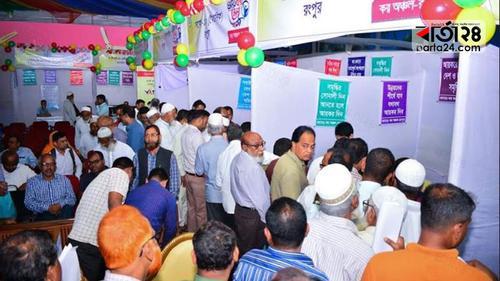 রংপুরে অর্ধকোটি টাকার কর আদায়