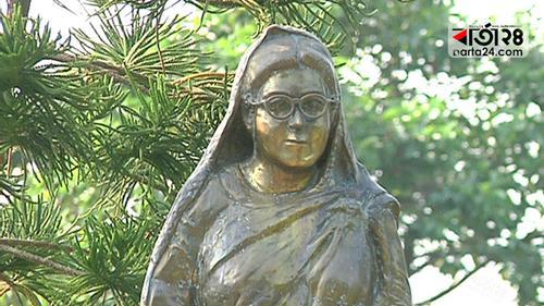 রংপুরে রোকেয়া দিবসে ৩ দিনের কর্মসূচি