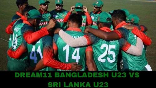 Bangladesh under -23 cricket team wins gold in SA games