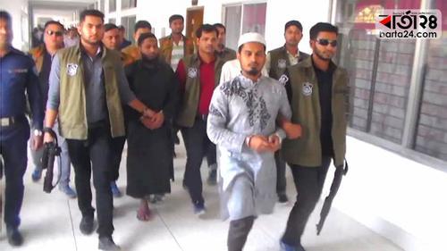 নোয়াখালীতে 'আনসারুল্লাহ বাংলা টিমের' ৪ সদস্য রিমান্ডে