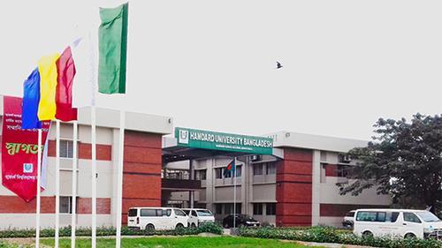 হামদর্দ বিশ্ববিদ্যালয়ের দুটি কোর্সের বৈধতা প্রশ্নে রুল
