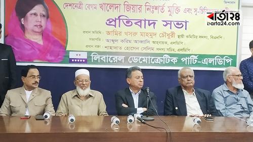 'খালেদা জিয়ার মুক্তি আইনগত বিষয় নয়'