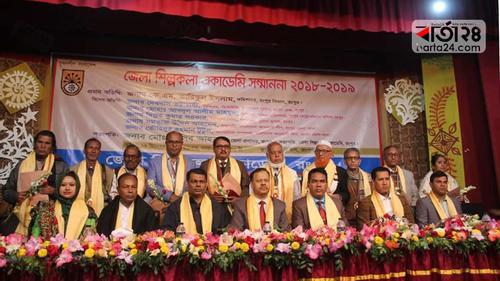 রংপুরে ১০ গুণীজনকে শিল্পকলা একাডেমির সম্মাননা