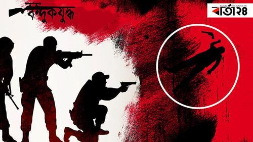 প্রতিবন্ধী কিশোরীকে ধর্ষণ: ধর্ষক 'বন্দুকযুদ্ধে' নিহত