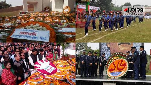 Victory Day celebrated across the country