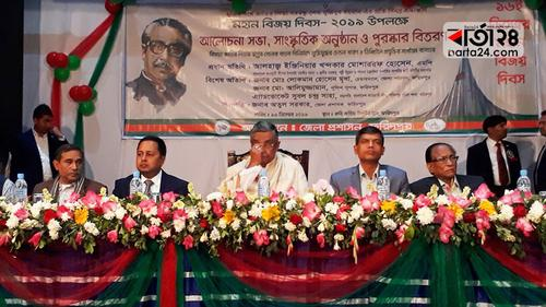 Victory Day celebrated in Faridpur