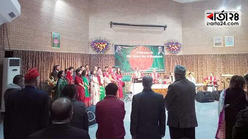 দিল্লিতে বাংলাদেশ দূতাবাসে বিজয় দিবস উদযাপন