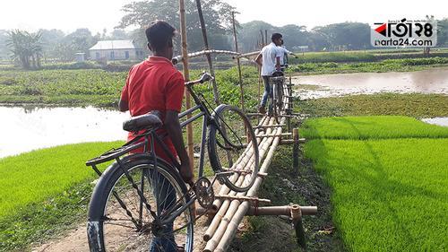 সেতু নেই, দুর্ভোগে ৭ গ্রামের বাসিন্দারা