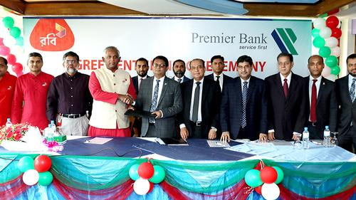 Premier Bank signs an agreement with Robi