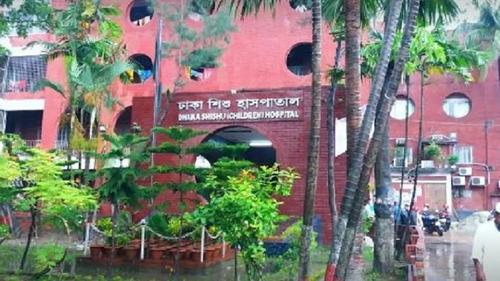 ঢাকা শিশু হাসপাতালে ৩৫ কর্মকর্তা নিয়োগ