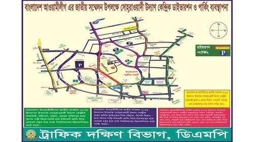 DMP traffic advisory for AL council
