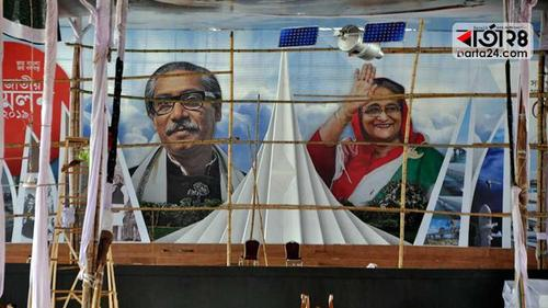 Suhrawardy Udyan set for AL council