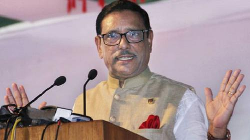 Party has to be freed from infiltrators: Quader