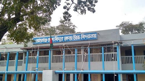 আশুগঞ্জ তাপ বিদ্যুৎ কেন্দ্র উচ্চ বিদ্যালয়ে নিয়োগ