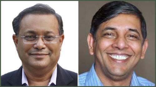 Two new joint general secretaries in AL