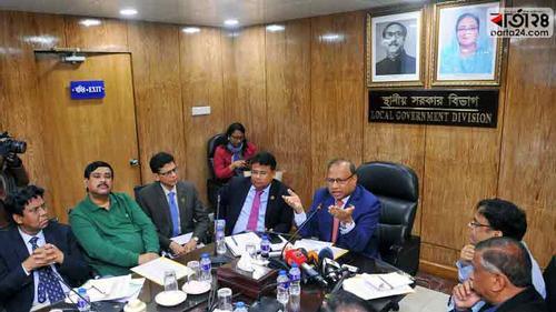ডেঙ্গু নিধনে কর্মপরিকল্পনা প্রণয়নে কমিটি