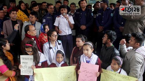 সুমনা হত্যা: শিক্ষার্থীদের বিক্ষোভ অব্যাহত, স্মারকলিপি প্রদান