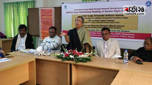 এখনোসামন্ত সমাজেই বাস করছি: সুলতানা কামাল